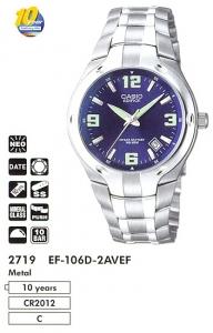 Casio EF-106D-2A