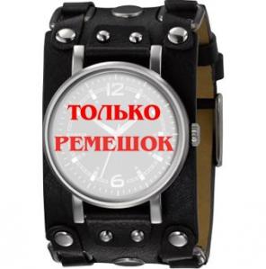 Ремешок для часов Fossil JR1017