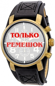 Ремешок для часов Fossil DE5008