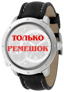 Ремешок для часов Fossil FS4435