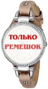 Ремешок для часов Fossil ES3618