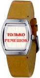 Ремешок для часов Fossil ES9578