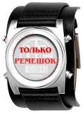 Ремешок для часов Fossil BG2109