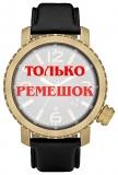Ремешок для часов Fossil DE1003