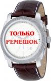 Ремешок для часов Fossil FS4437