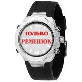 Ремешок для часов Fossil BQ9353