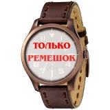 Ремешок для часов Fossil FS4459