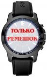 Ремешок для часов Fossil FS4609