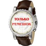 Ремешок для часов Fossil FS4456