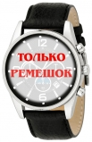 Ремешок для часов Fossil FS4387