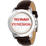Ремешок для часов Fossil FS4533