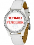 Ремешок для часов Fossil ES1965