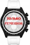 Ремешок для часов Fossil CH2778