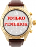 Ремешок для часов Fossil DE5002