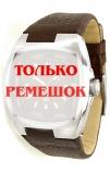 Ремешок для часов Diesel DZ1101