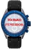 Ремешок для часов Fossil CH2784