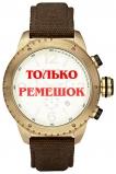 Ремешок для часов Fossil DE5005