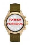 Ремешок для часов Fossil DE5018
