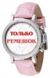 Ремешок для часов Fossil ES2201