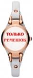 Ремешок для часов Fossil ES3265