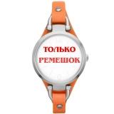 Ремешок для часов Fossil ES3361