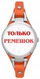 Ремешок для часов Fossil ES3315